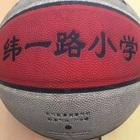 纬一酷雅篮球队-U12